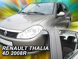 Дефлекторы окон (ветровики) Renault Thalia 4D 2008-> (+OT)