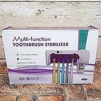 Диспенсер для зубной пасты и щеток автоматический Toothbrush sterilizer УФ-стерилизатор (Оригинальные фото)