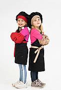 Комплект детский Latte Kids 5-7 лет | Фартук + Колпак + Нарукавники, фото 3