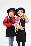 Комплект детский Latte Kids 5-7 лет | Фартук + Колпак + Нарукавники, фото 4