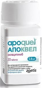 Апоквель (Apoquel) 5,4 мг для собак ( 20 таблеток)