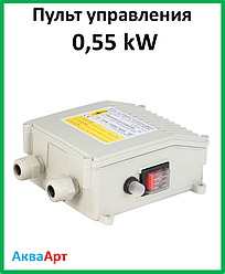 Пульт управління 0,55 kW