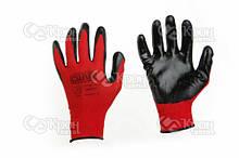 Перчатки с нитриловым покрытием р10 (красн+черн манжет)
