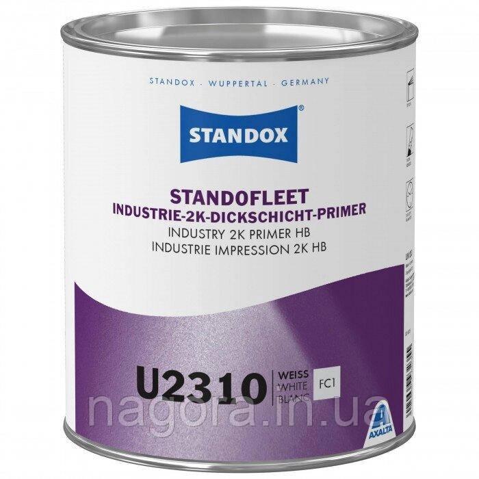 Грунт-наполнитель Standofleet Industry 2K Primer HB U2310 White (RAL7035)  (3.5л)