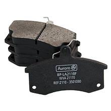 Колодка дискового тормоза передняя ВАЗ 2110, 2111, 2112 (комплект 4 шт) AURORA