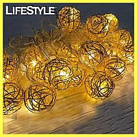 Гирлянда с золотыми шариками на 20 LED