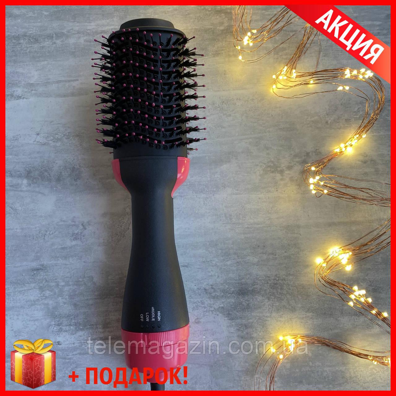 Фен щетка, браш для укладки волос ONE STEP 3 в 1, Стайлер - расческа для волос + Подарок