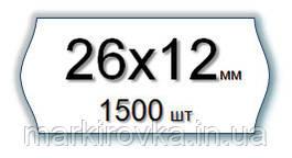 Этикет-лента 26х12 мм БЕЛАЯ для однострочных этикет-пистолетов и нумераторов кроя МЕТО, Blitz, OPEN и т.д.