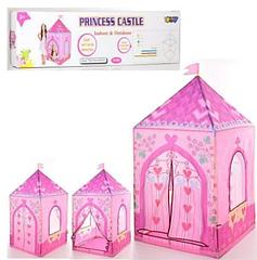 Детская палатка игровая Замок Принцессы Палатка для девочки M 5780