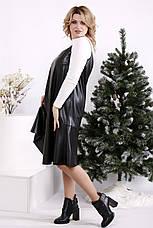 Модный кожаный сарафан для полных девушек черный, фото 3