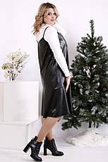 Модный кожаный сарафан для полных девушек черный, фото 2