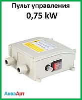 Пульт управления 0,75 kW