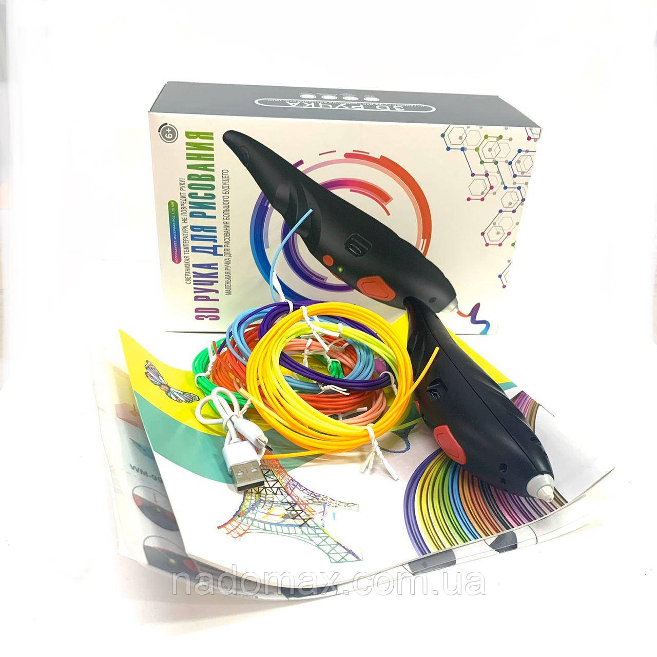 3D ручка на аккумуляторе с трафаретом 9902