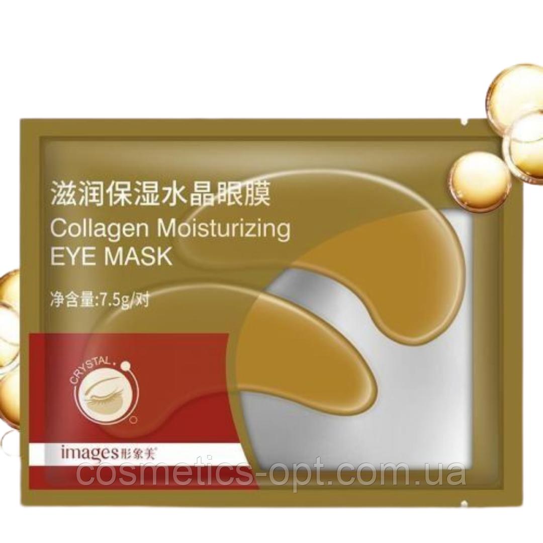 Патчи с коллагеном IMAGES Collagen Moisturizing Eye Mask