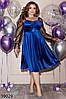 Велюровое женское платье с длинными рукавами из сетки 48 по 62 размер