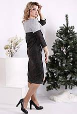 Платье для полных девушек прямое комбинированное серое, фото 3