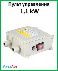 Пульт управління 1,1 kW