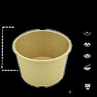 Супник крафт 350мл(12oz) (крышка D:96мм)  уп/25шт, фото 1