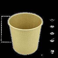Супник крафт 750мл(26oz) (крышка D:115мм) 1уп/25шт, фото 1