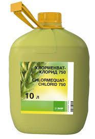 Регулятор росту  Хлормекват - Хлорид 750. BASF AG