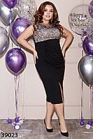 Элегантное женское платье-футляр с небольшим разрезом спереди 48 по 62 размер, фото 1