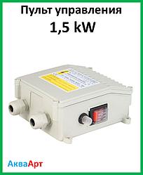 Пульт керування 1,5 kW
