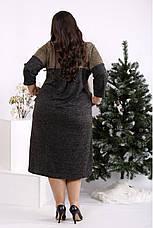 Платье больших размеров прямое с карманами двухцветное, фото 2