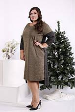 Платье больших размеров прямое с карманами двухцветное, фото 3