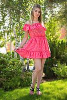 """Короткое летнее платье-сарафан """"Руфина"""" с оголенными плечами (6 цветов)"""