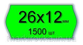 Этикет-лента 26х12 мм для однострочных этикет-пистолетов и нумераторов МЕТО, Blitz, OPEN и т.д. Цвет - зеленый