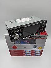 """Автомагнитола c Bluetooth MP5 4038 UM 4,1"""" TFT USB + пульт на руль"""