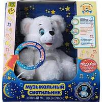 Музыкальный светильник Лунный медвежонок поет колыбельную Умка