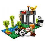 Конструктор LEGO Minecraft Питомник панд 204 детали (21158), фото 5
