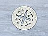 Підставки під чашку з фанери (2261), фото 3