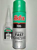 Клей быстрого склеивания 200мл Akfix 705