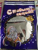 Новогодний пакет для конфет и подарков 20*30
