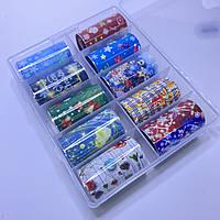 Фольга для дизайна ногтей  в контейнере 10шт  №108