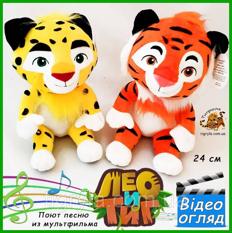 Музичні м'які іграшки Лео і Тиг