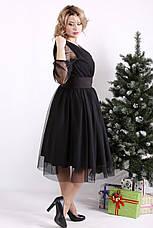 Черное платье с пышной юбкой больших размеров, фото 3