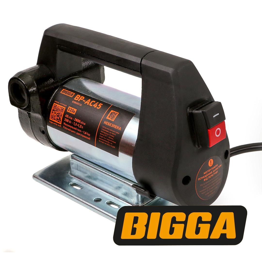 Bigga BP-AC45 – насос для перекачування дизельного палива. Живлення 220В. Продуктивність насоса 45 л/хв.