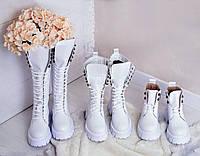 Высокие ботинки берцы женские белые кожаные Милитари демисезонные или зимние в стиле Прада