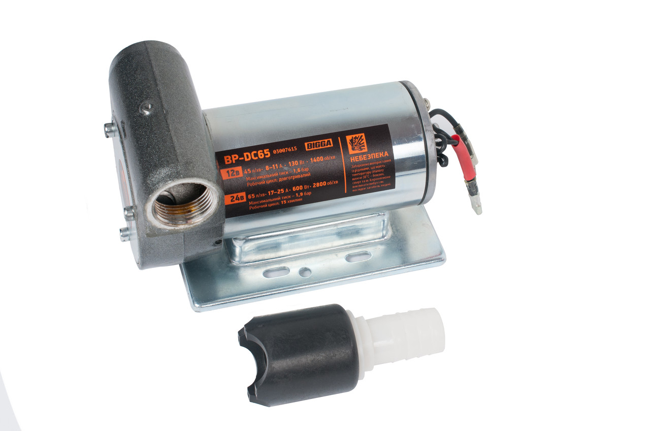 Bigga BP-DC65-0 - насос для перекачування дизельного палива. 12В/24В. Продуктивність насоса 45/65 л/хв