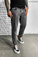 Джинсы мужские светло-серые широкие свободные Серые джинсы мужские модные МОМ завышенные