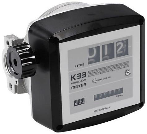 K33 (Piusi) - механічний лічильник обліку дизпалива, 20-120 л/хв