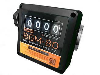 Bigga BGM-80 - лічильник обліку дизельного палива при продуктивності 20-100 л/хв