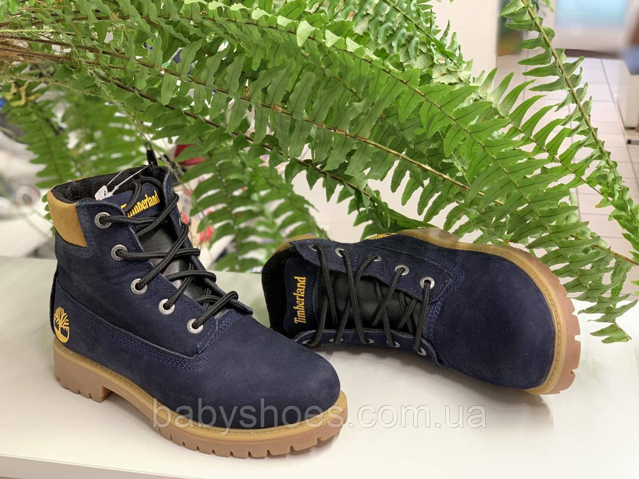 Зимние ботинки Timberland (реплика), замша,р.33, ХЗ-2