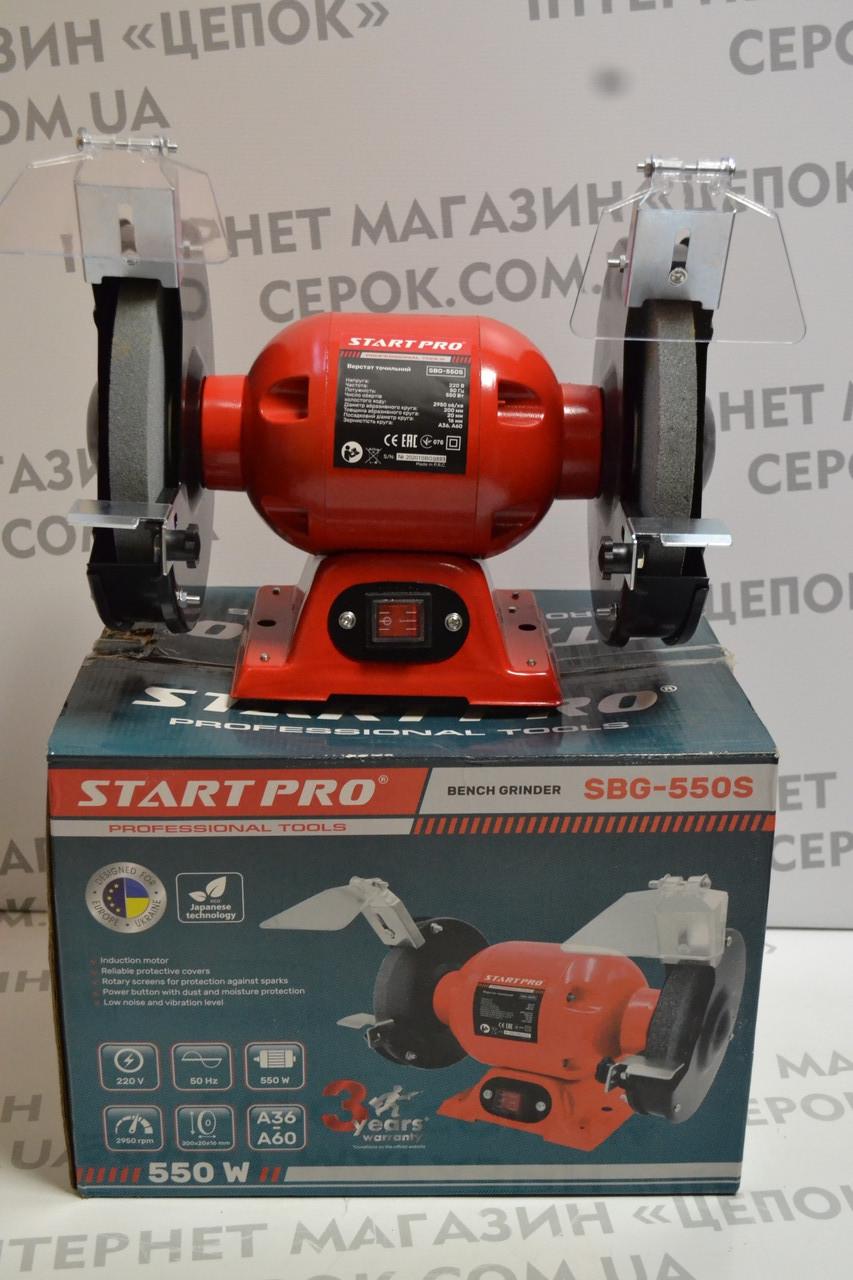 Точило START PRO SBG-550S ( 550W )