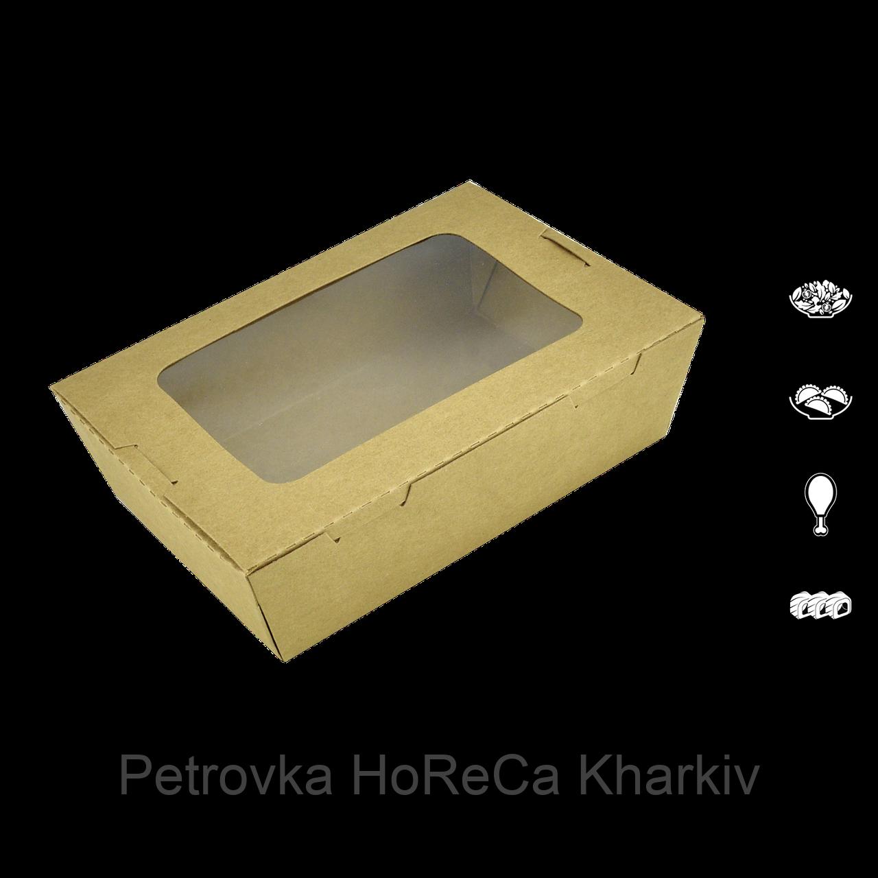 Контейнер крафт с окном для еды 170*135 900мл,уп/50шт