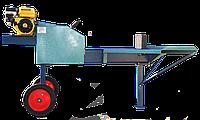 Дровокол бензиновый Артмаш 7 л. с. от производителя