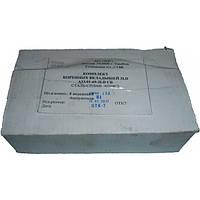 Вкладыши коренные Н1 MMZ-3LD МТЗ-311М, 321М, 320.4М, 320.5М, ХТЗ-2511 (конвейер ММЗ)